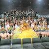 12月19日(木)谷川愛梨 卒業コンサート ~あなたは私の太陽でした~の画像
