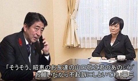 【フル映像】 伊藤詩織さん ホテルの防犯 ...