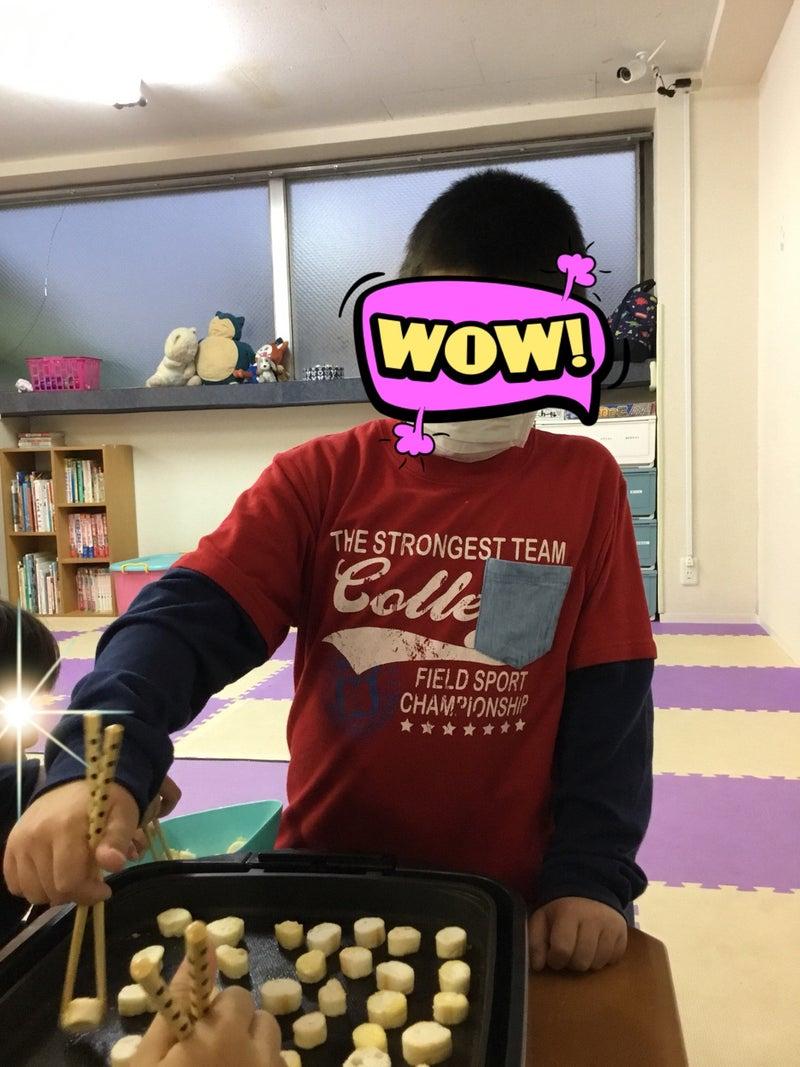 o1080144014681815672 - ♪12月13日(金)♪toiro戸塚
