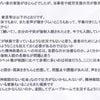 2019年11月16日 (土)福岡県北九州市の画像