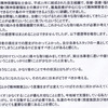 2019年10月10日(木)島根県隠岐郡隠岐の島の画像