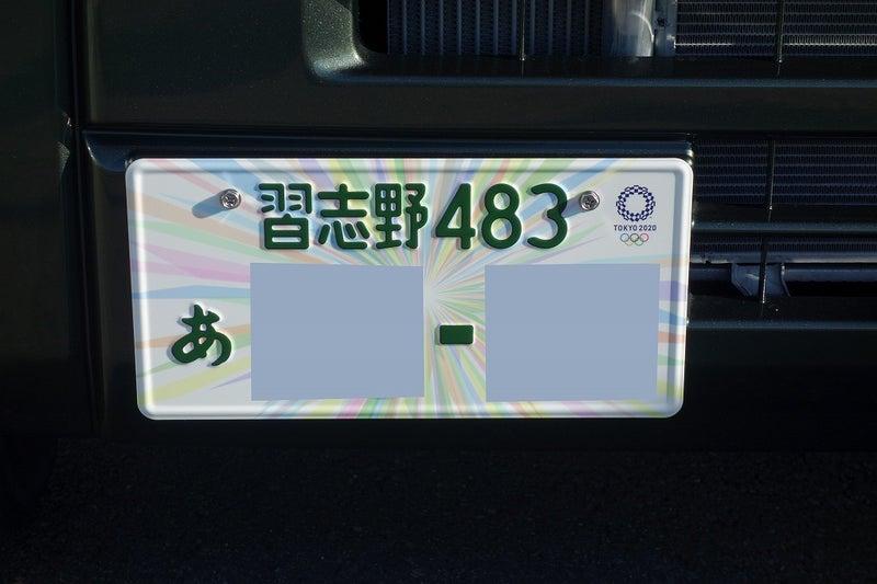 軽キャンパー ドリームミニ バリューパッケージBタイプ