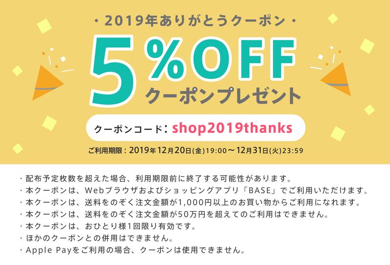 必見!!今年最後の超・お得なお知らせです!!