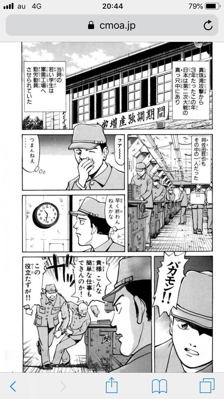 運の悪い奴が死ぬ有馬記念(´・ω・`) | ミスター池田の常勝競馬論