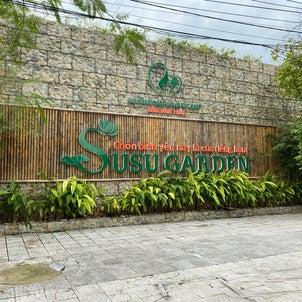 【ベトナム旅行】ダナンでオススメのマッサージ店③『Susu Garden』の画像