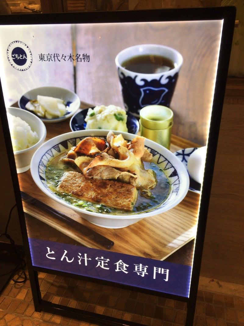 豚汁 専門 店 梅田