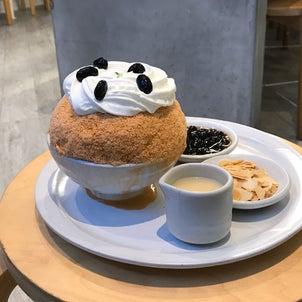 【台湾旅行】台北に行ったら絶対行くべき可愛いかき氷カフェ2店 【1日目】の画像