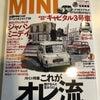ストリートミニ2月号発売!の画像