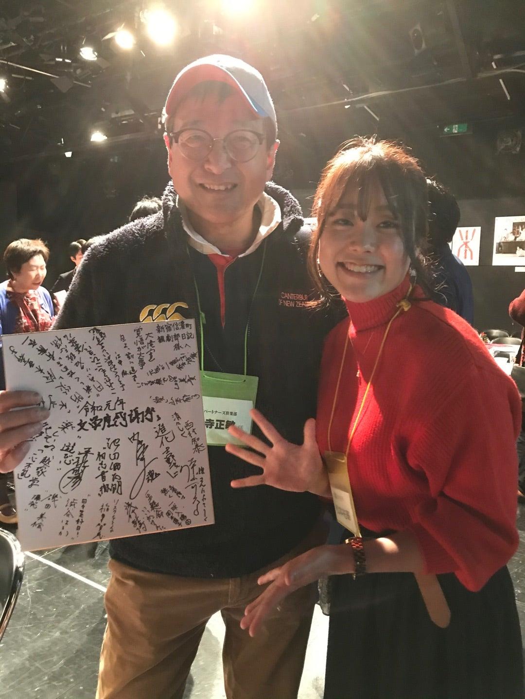 新宿信濃町観劇部日記時々野球とラグビー文学座感謝祭