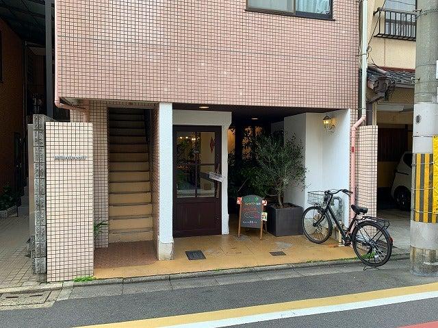 観音 山 フルーツ パーラー 京都 店