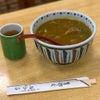 京都グルメ《5》祇園四条【おかる】肉カレーうどんの画像