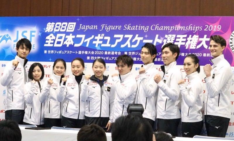 フィギュア 世界 2020 選手権 世界ジュニアフィギュアスケート選手権2020、出場選手・大会日程・速報結果