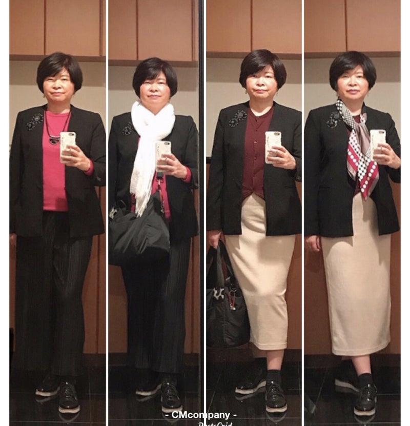 ストレート ぽっちゃり 骨格 太い、ダサいを回避!ぽっちゃり体型の着やせコーデは骨格診断で決まり!