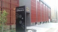 ダイワ ロイヤル ホテル d premium 金沢