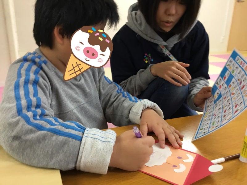 o1080081014683464146 - ♪12月21日(土)♪toiro戸塚
