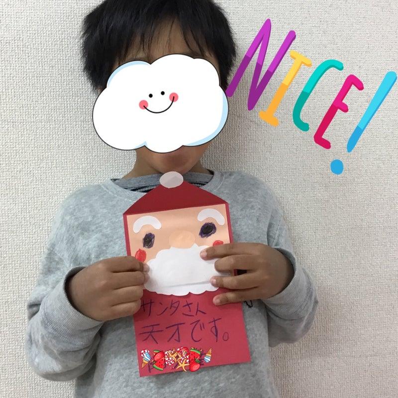 o1080107814683464151 - ♪12月21日(土)♪toiro戸塚