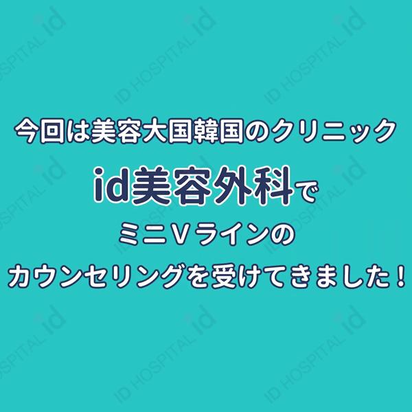 TRIBEAU 韓国id美容外科 youtube
