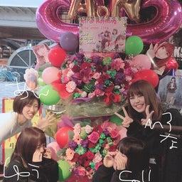画像 幸せをありがとう。@ゆーちゃん の記事より 1つ目