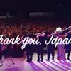 シンディ・ローパーから日本の皆さんへメッセージの画像