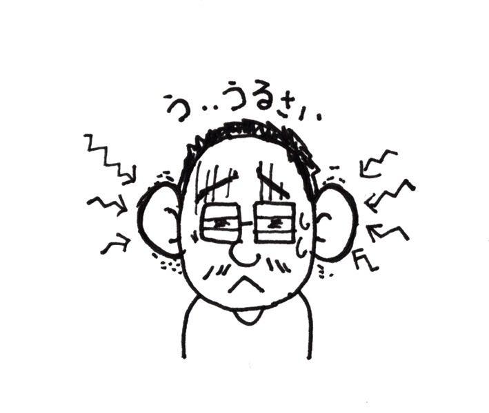 が 大きく 聞こえる 音 ツインバード工業株式会社 /