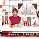 【ご案内】ショップチャンネル出演1/17(金)&22(水)の記事より