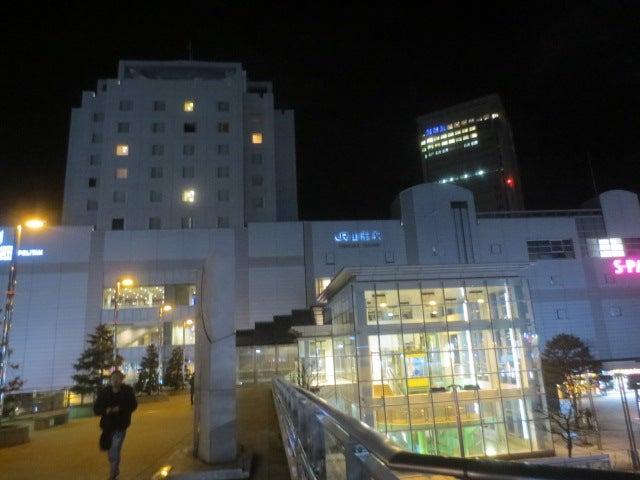 山形駅のイルミネーション・・・各駅停車の旅の終わり