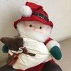令和最初のクリスマス!の画像