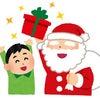 サンタさん来てくださいの画像