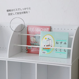 画像 ★新生活に♪カラーボックスで作るキッズ向けかんたんインテリア&収納(予算3千円) の記事より 3つ目