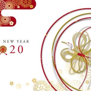 【謹賀新年】2020年1月前半と後半の出勤情報( 出張リラクゼーションセラピスト 木野幸恵 )の画像
