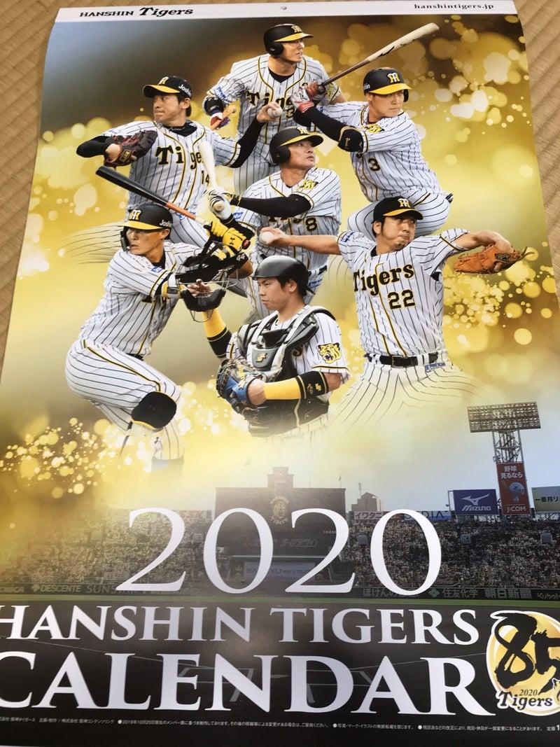 2020 阪神 タイガース
