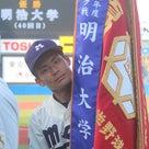 年の瀬★明大野球部オフショット!前半戦!の記事より