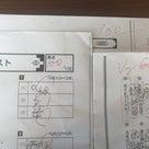 「発達障害児の中学受験」 フォレスト個別指導塾 名古屋の記事より