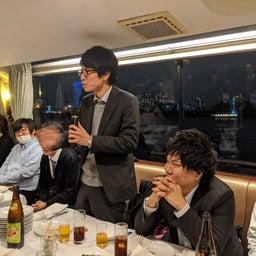 画像 関東忘年会 の記事より 1つ目
