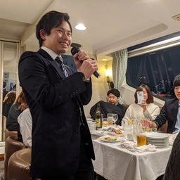 画像 関東忘年会 の記事より 2つ目