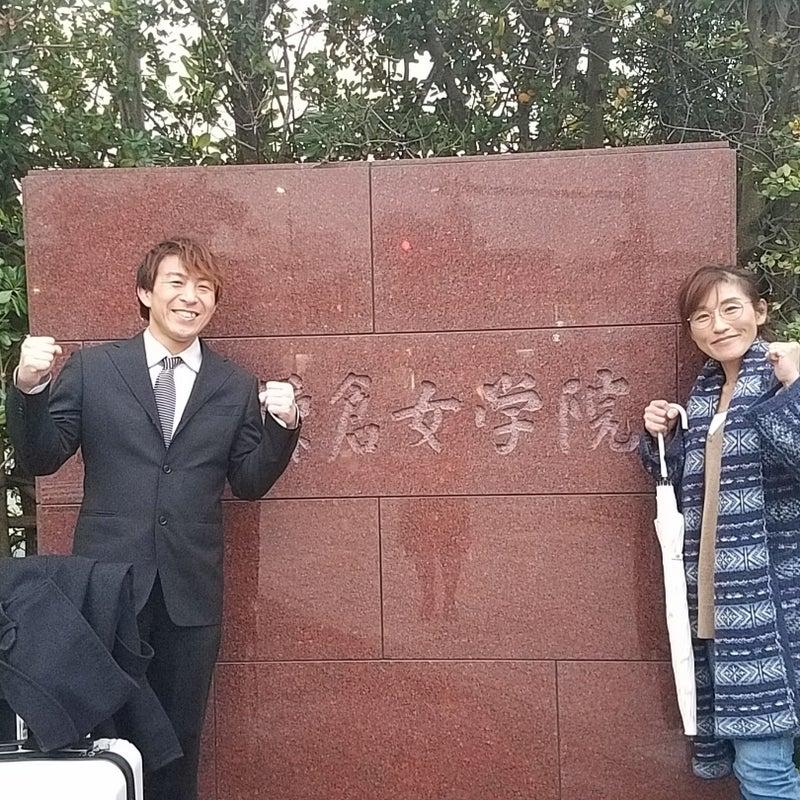 女学院 鎌倉