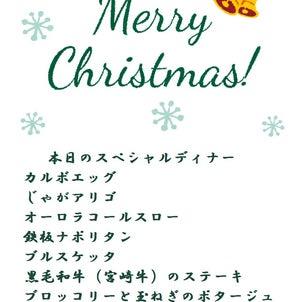 クリスマスパーティ&プレゼント☆★☆の画像