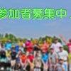 ⛳2021/11/13(土)益子カントリー倶楽部の画像