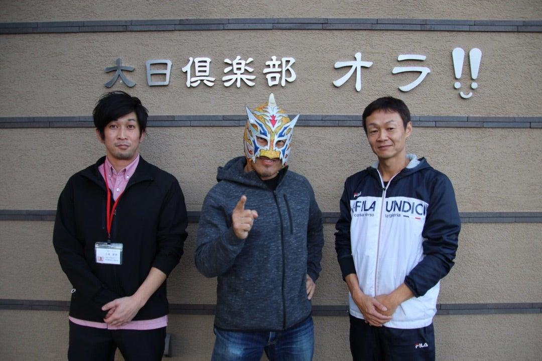 記事 プロレスラー施設訪問 和歌山県大日倶楽部オラ‼︎ の記事内画像