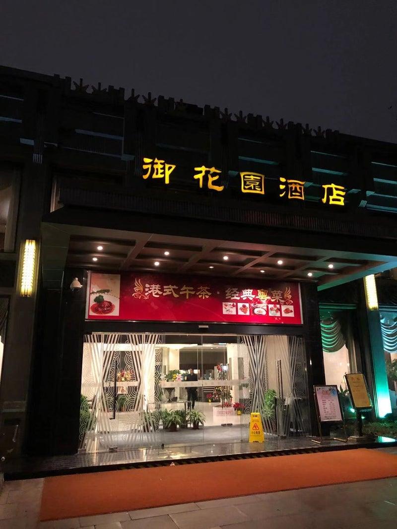 上海 穴場 ブログ