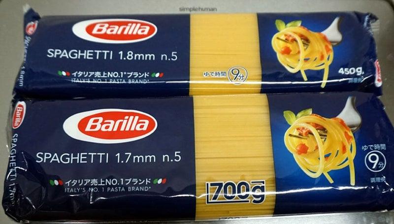Barilla No.5