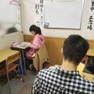 創己ゼミに冬期集中授業(冬期講習)が始まりました。集中度が高かったです。の記事より