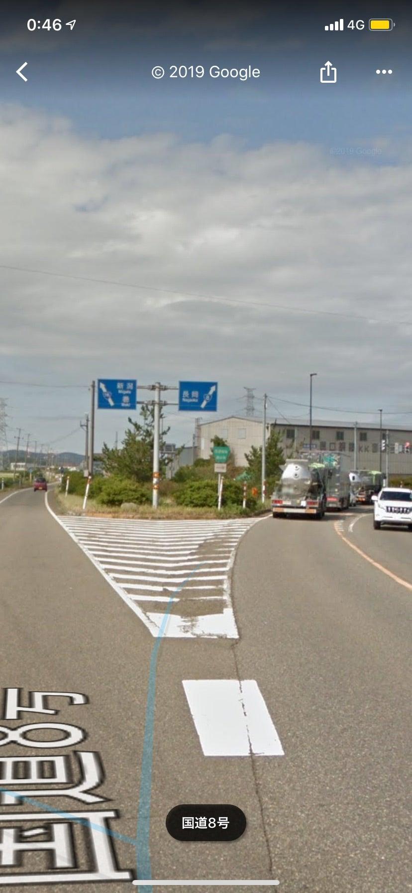 国道116号線 | まことイキイキの道路マニア☺️