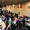 第44回ことぶき子ども食堂を開催しました!の画像