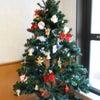 メリークリスマス!の画像