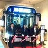 水素バスの導入と広い大地のその中での画像