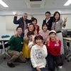 「AHA!HAカンファレンス2019@Osaka」開催しました!来年もやります!の画像