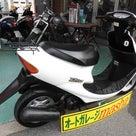 武蔵村山・瑞穂町で中古バイク販売買取修理のmashaに希少で綺麗なライブディオS展示中!の記事より