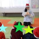 クリスマス会の記事より