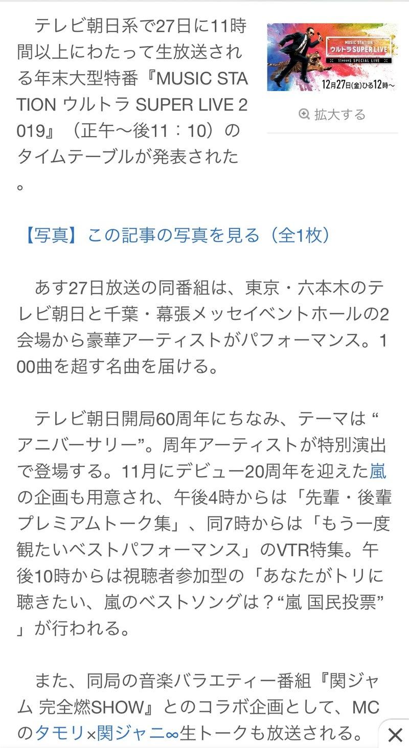 テーブル タイム m スペシャル ステ